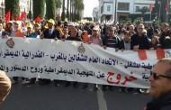 بيان تضامني للاتحاد العربي للنقابات مع الاعتصام الوطني أمام البرلمان
