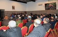 البيان الختامي لدورة المجلس العام للاتحاد العام للشغالين بالمغرب