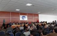 التصريح الصحفي الصادر عن المركزيات النقابية الأربع خلال الندوة الصحفية المنعقدة يوم 10 فبراير