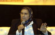 الأخت خديجة الزومي : لا يوجد في المغرب حق يكفل إنشاء تنظيم نقابي