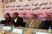 منظمة المرأة الشغيلة بأكادير إنزكان تنتخب مكتبا جديدا