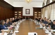عاجل : رئيس الحكومة يستدعي المركزيات النقابية