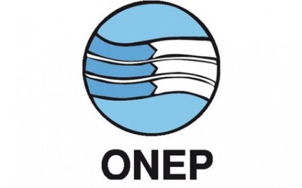 تجديد المكتب الوطني للنقابة الوطنية لمستخدمي المكتب الوطني للكهرباء والماء – قطاع الماء