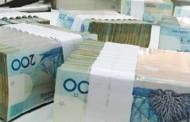 الرسالة الإطار لمشروع قانون المالية 2017: الحكومة الحالية تحدد توجهات الحكومة المقبلة