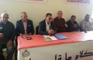 إنزكان أيت ملول : مواصلة دعم لوائح حزب الاستقلال