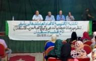 الكتابة الإقليمية بآسفي تنظم مهرجانا خطابيا لدعم مرشحي حزب الاستقلال