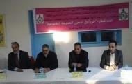 مؤتمر تجديد المكاتب المحلية بإقليم المحمدية للجامعة الحرة للتعليم