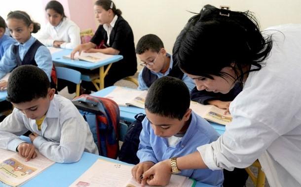 بلاغ الجامعة الحرة للتعليم بشأن مشروع القانون الإطار المتعلق بمنظومة التربية