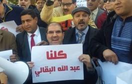 الاتحاد العربي للنقابات : الصحفيون المغاربة يطالبون بإيقاف محاكمة نقيبهم