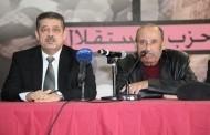 كلمة الأخ كافي شراط في المجلس العام للاتحاد العام للشغالين بالمغرب