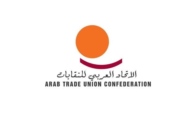 البيان الختامي لشبكة المرأة النقابية العربية – تونس 6 مارس 2017