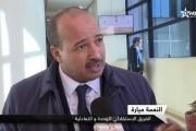 تصريح الكاتب العام النعم ميارة حول السياسة الأجرية بالمغرب