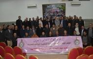 المؤتمر الثالث للنقابة الوطنية للوكالات الحضرية