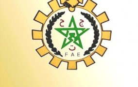 بلاغ المكتب التنفيذي للجامعة الحرة للتعليم