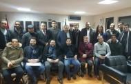 بلاغ المكتب المركزي للشبيبة الشغيلة المغربية – الرباط في 04 فبراير 2018