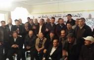 انتخاب الأستاذ عبد الحكيم سلامة كاتبا إقليميا للاتحاد العام للشغالين بالرحامنة
