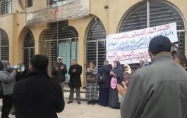 موظفو وزارة الأسرة يرفعون من إيقاع غضبهم في اليوم الثاني من الإضراب