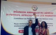 الأخ السيبة يمثل الاتحاد العام في اجتماع الشبكة النقابية الإفريقية حول الهجرة