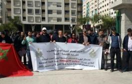 """طنجة : وقفة احتجاجية أمام الولاية ضد """"أوروكيت"""""""