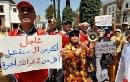3 نقابات تعليمية تعلن الاحتجاج أمام أكاديميات المملكة