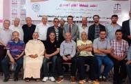 انتخاب الأخ محمد لعبيد كاتبا عاما لرابطة المهندسين الاستقلاليين فرع القنيطرة