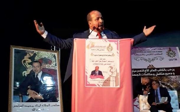 الأخ النعم ميارة يترأس اللقاء التواصلي الجهوي الثامن للاتحاد العام للشغالين بجهة بني ملال خنيفرة