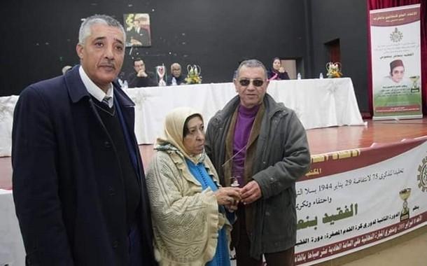 دوري الفقيد بنعاشر بنغموش لكرة القدم المصغرة بمدينة سلا