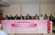 بيان المجلس العام للاتحاد العام للشغالين بالمغرب – بوزنيقة أكتوبر 2019