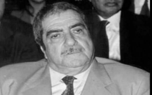 حداد على الزعيم المجاهد عبد الرزاق أفيلال