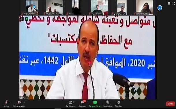 بيان المجلس العام للاتحاد العام للشغالين بالمغرب، 14 نونبر 2020