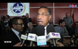 ربورطاج : المركزيات النقابية الأربع تعلن 24 فبراير يوم إضراب عام وطني