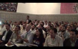 المؤتمر الثاني للجامعة الحرة للتكوين المهني