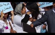 الاحتفال بفاتح ماي بمدينة الدار البيضاء