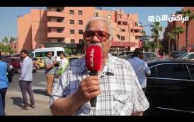 مساندة نقابة الاتحاد العام للشغالين بمراكش لقطاع النقل السياحي
