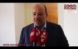 تصريح الأخ النعم ميارة بالنسخة الأولى للملتقى الشباب بالعيون