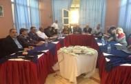 مشاركة إ.ع.ش.م و ك.د.ش في أشغال اجتماع المكتب المركزي للمنظمة العالمية للحق في الطاقة