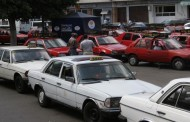 المؤتمر الوطني الثامن لمهنيي سيارات الأجرة بالمغرب