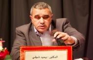 الكاتب الوطني للنقابة الحرة للمالية: المقاربة التشاركية أساسية لإصلاح الإدارة العمومية