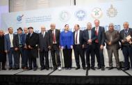 توقيع بروتوكول اتفاق يتعلق بخلق صندوق للوساطة الاجتماعية