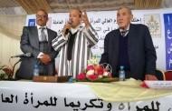 الاتحاد العام للشغالين بالمغرب يحتفي بالمرأة المغربية بانزكان ايت ملول