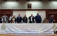 المؤتمر الإقليمي الأول للاتحاد العام للشغالين ببرشيد