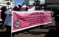 """نقابة الاستقلال بمكتب الصيد تشكو """"الحيف"""" وتطالب بتطبيق مرسومين"""