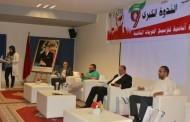 في إطار فعاليات المؤتمر الوطني التاسع لجمعية الشبيبة الشغيلة