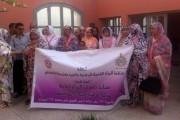تأسيس المكتب الإقليمي لمنظمة المرأة الشغيلة بكلميم