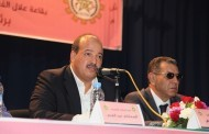 في كلمة الأخ النعم ميارة خلال المؤتمر التأسيسي للجامعة الوطنية لقطاع الأعشاب والطب البديل بالمغرب